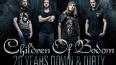 Концерт Children of Bodom