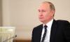 Владимир Путин проведет два дня в Петербурге с депутатами и ректорами