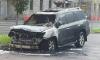 Дороженный Lexus сгорел на Каменноостровском, пока хозяева спали