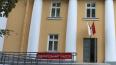 Довыборы в ЗакС на место умершего депутата пройдут ...