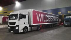 Девелоперская компания из Петербурга получит почти 2 млн рублей от столичных партнеров за срыв сделки по  Wildberries