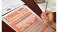 В Петербурге три школьника набрали по 300 баллов на ЕГЭ