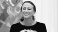 Балерину Майю Плисецкую похоронят в России, несмотря ...