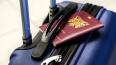 Пойманный с чужим паспортом на границе нигериец заплатит ...