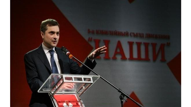 Эксперт прокомментировал предложение Суркова об обнулении президентских сроков
