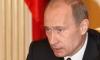 Путин: Власти не позволят увеличить 40-часовую рабочую неделю