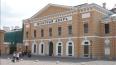 Здание Главного казначейства отреставрируют за 47 ...