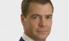 """Дмитрий Медведев призвал """"Единую Россию"""" к конструктивному диалогу со СМИ"""