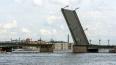 В ночь на 20 апреля в городе разведут Литейный мост
