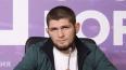 Нурмагомедов заявил об усталости после форума в Петербур...