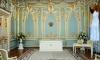 В Петербурге закроется ЗАГС, где расписались две невесты