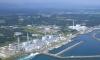 """На """"Фукусиме"""" произошла утечка 300 тонн радиоактивной воды"""
