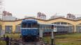 """На реконструкцию депо """"Дачное"""" метро потратит 4,4 ..."""