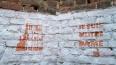 На руинах Потемкинского дворца появилось граффити ...