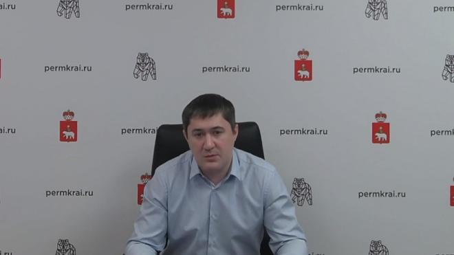 Пермский губернатор осудил вовлечение детей в незаконные акции
