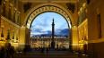 Власти Петербурга в 2020 году намерены увеличить субсиди...