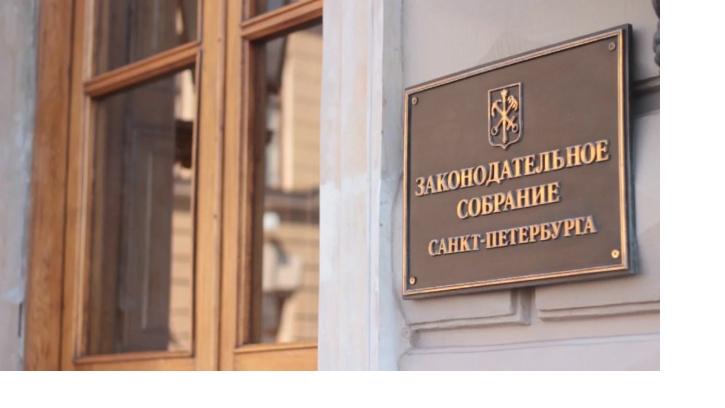 ЗакС Петербурга просит Минстрой заняться проблемой газа в жилых домах