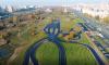В Приморском районе на площади в 75 гектаров появится парк