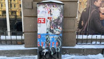 Фоторепортаж: Лиговский проспект покрывается работами горе-граффитистов