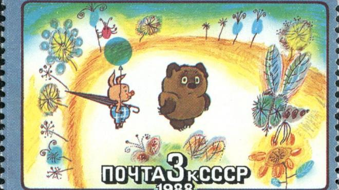 Американцы сравнили своего и советского Винни-Пуха