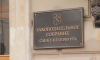 В Петербурге усилят роль комиссий по делам несовершеннолетних