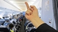 """""""Аэрофлот"""" уволил стюардессу, показавшую средний палец п..."""