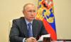 Эксперт: Путин строго придерживается своей тактики