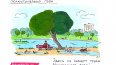 Петербургский иллюстратор создал серию открыток с ...