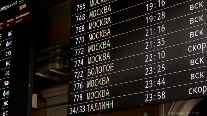 На майские праздники из Петербурга запустят дополнительные поезда