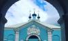 Смольный подтвердил незаконность перепланировки в Сампсониевском соборе