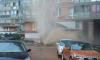 Во дворе жилого дома на Богатырском забил грязевой фонтан