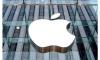 Apple стал самым дорогостоящим брендом в мире