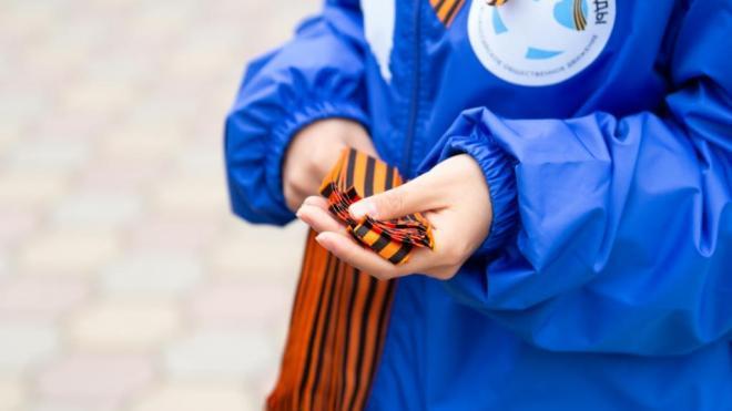 В Выборге 27 апреля на трех площадках раздадут георгиевские ленточки