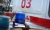В ДТП на Васильевском острове пострадали двое детей