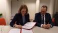 Выборг и Норвегия займутся развитием совместных проектов