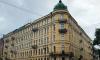 Доходный дом Шульгина на Кирочной улице стал объектом культурного наследия