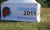 """Молодежный """"Селигер-2011"""" блещет инновационными финскими туалетами"""