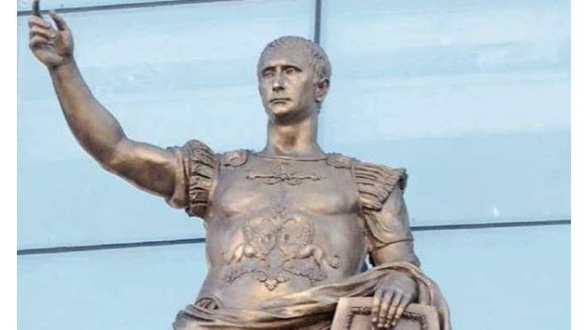 """""""Аве президенту"""". На Петроградке установили статую римского императора с лицом Путина"""