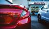 Honda объявила о закрытии единственного завода на территории Великобритании