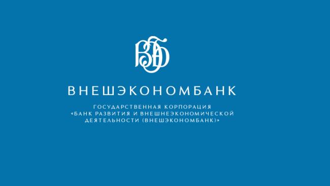 """Девелоперскими проектами Внешэкономбанка будет заниматься новая """"ВЭБ управление проектами"""""""
