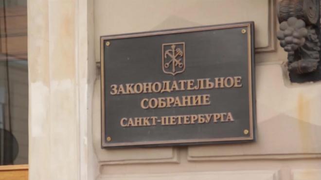 В Петербурге чиновников будут штрафовать за помехи для депутатов