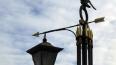 На Петроградке установят отреставрированный фонарь-торшер ...
