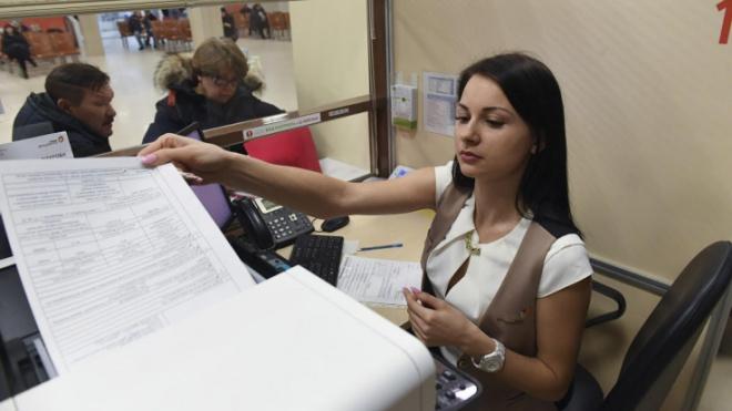 МФЦ Ленобласти возобновят прием с 9 апреля