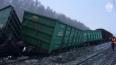 В Забайкалье 12 вагонов грузового состава сошли с ...