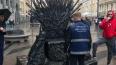"""Петербургские чиновники изъяли железный трон из """"Игры ..."""