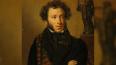 Пушкинский день в России проведут онлайн