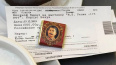 Шоколад со Сталиным в Русском музее неприятно удивил ...