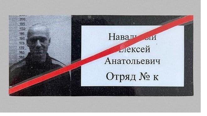 Навальный рассказал о распространении туберкулеза в его отряде