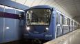 Новые умные вагоны метро оформят студенты академии ...
