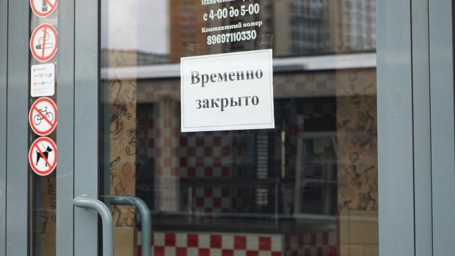 Проверка потребительских объектов в Петербурге выявила 620 нарушителей